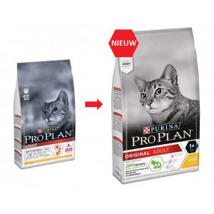Pro Plan Adult Kip&Rijst kattenvoer