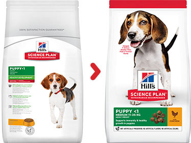 Hill's Puppy Medium Huhn Hundefutter